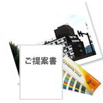 print_image2