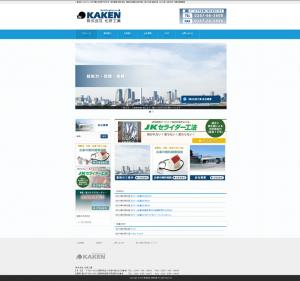 site_cap